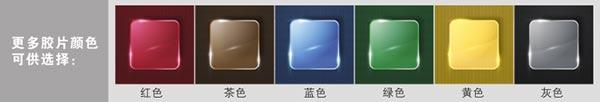 电控调光乐天堂游戏乐天堂手机版下载销售供应厂家